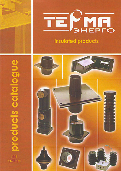 Title Products catalogue - insulated products